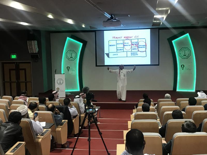 DTV-Startup-Challenge-2020-Dr.-Saleh-Alshebil