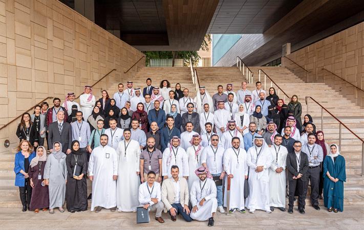 KAUST-Emerging-Leaders-Program