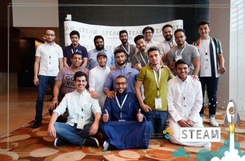 KAUST-STEAM-Challenge-KFUPM-Team