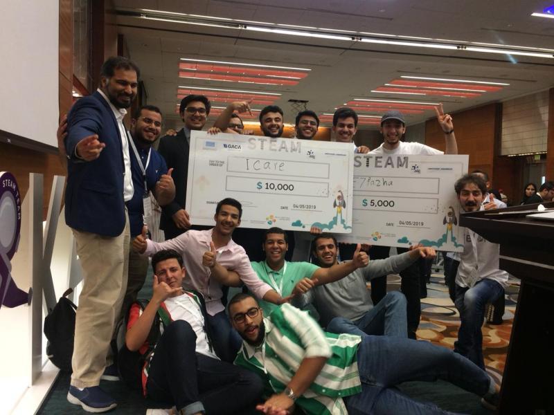 KAUST-STEAM-Challengee-KFUPM-Winners