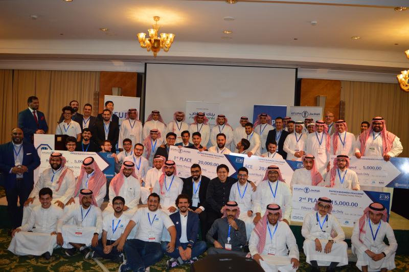 KBS-Fintech-Hackathon-2019-Group