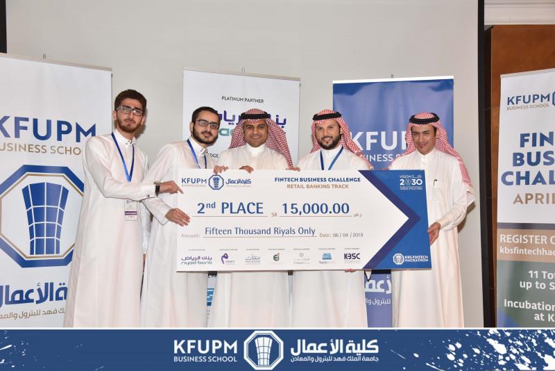 KBS-Fintech-Hackathon-2020-Retail-Banking-2nd-Place