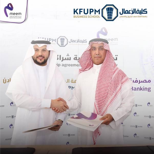 KBS-GIB-meem-Knowledge-Partnership-MOU-Signing
