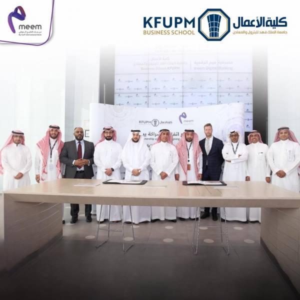 KBS-GIB-meem-Knowledge-Partnership