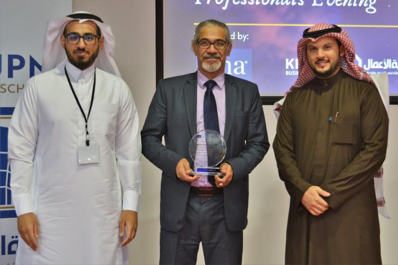 KBS-IMA-Chapter-Forum-2019-Award-to-Mr.-Malallah