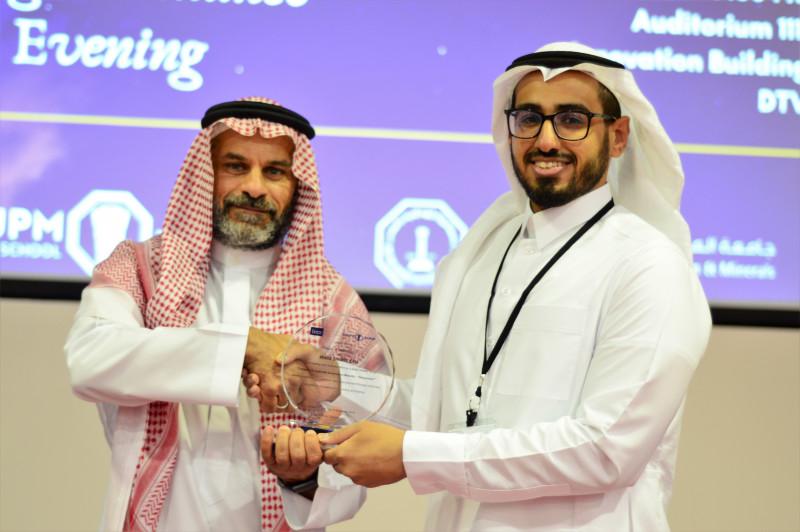 KBS-IMA-Chapter-Forum-2019-Award-to-Mr.-Walid