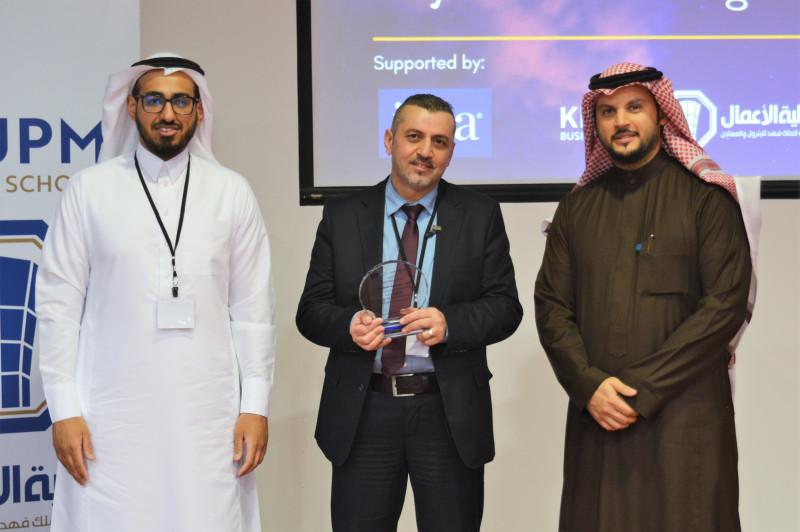 KBS-IMA-Chapter-Forum-2019-Award