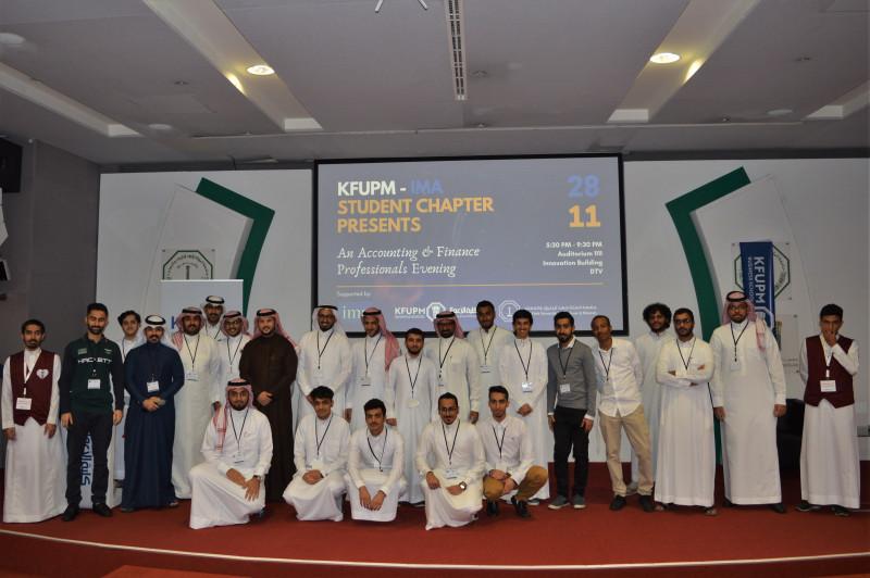KBS-IMA-Chapter-Forum-2019-Organizing-Team